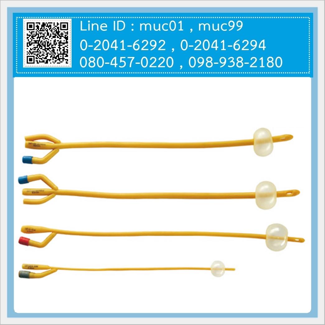 สายสวนปัสสาาวะสวนคา-ใช้แล้วทิ้ง (Foley Catheter)