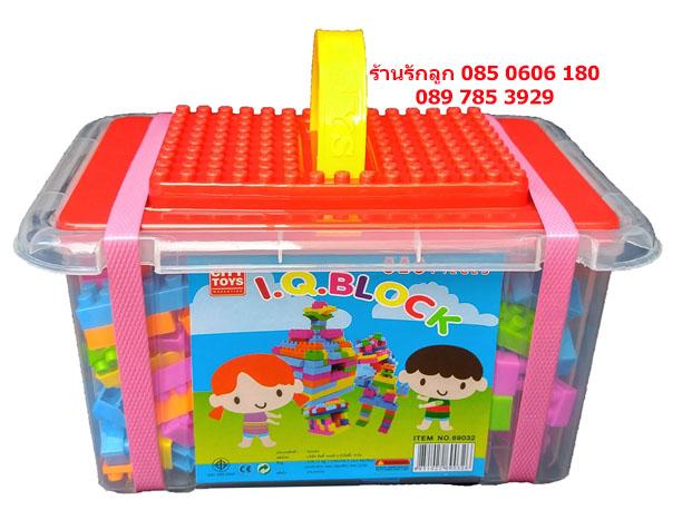 ตัวต่อของเล่นเด็ก I.Q.Block 320ชิ้น ฐานต่อ