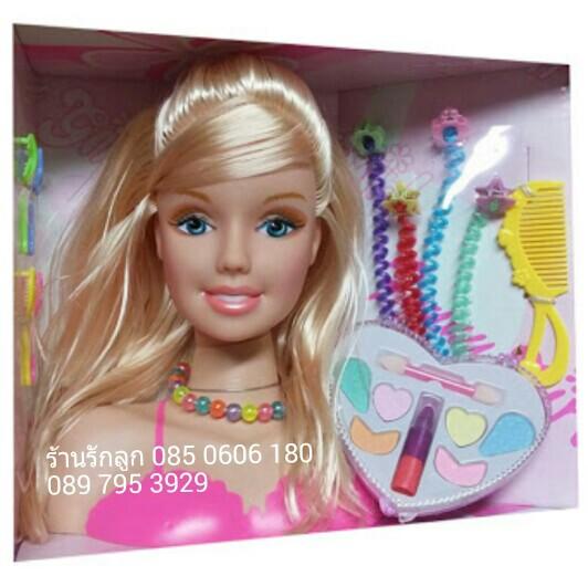 หุ่นตุ๊กตาแต่งหน้าของเด็ก ทำผมได้สุดเก๋