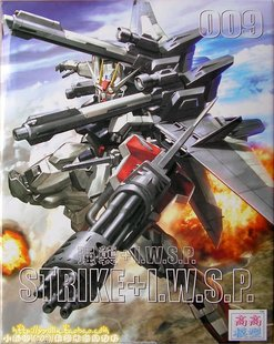 STRIKE + I.W.S.P MGรหัส009 MG