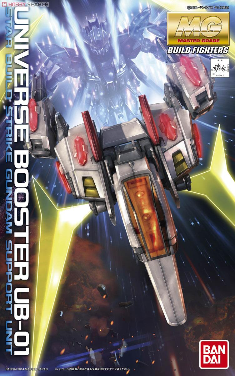 Universe Booster (MG)