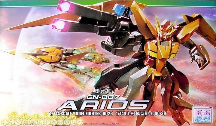 HG OO (28) 1/144 GN-007 Arios Gundam