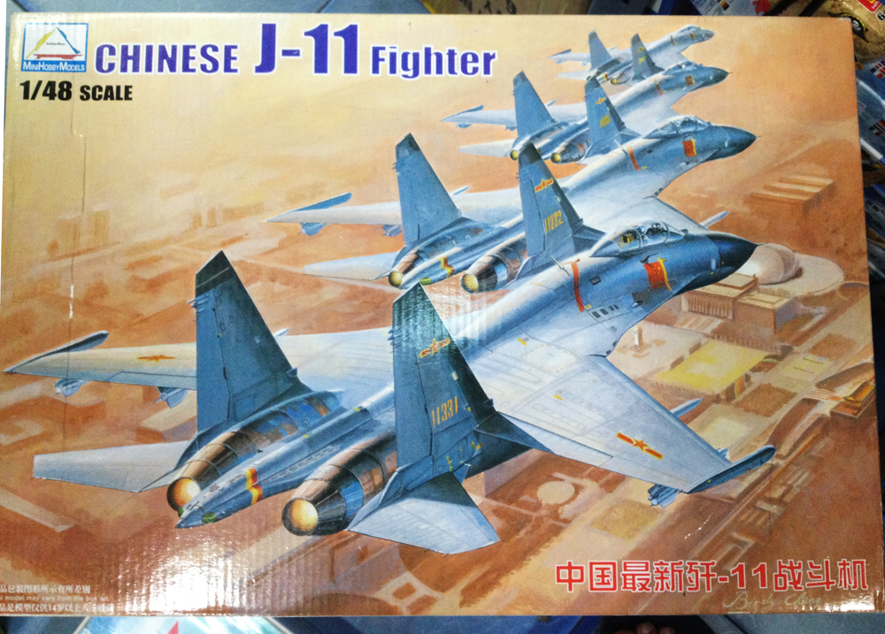 1/48 Chinese J-11 Fighter