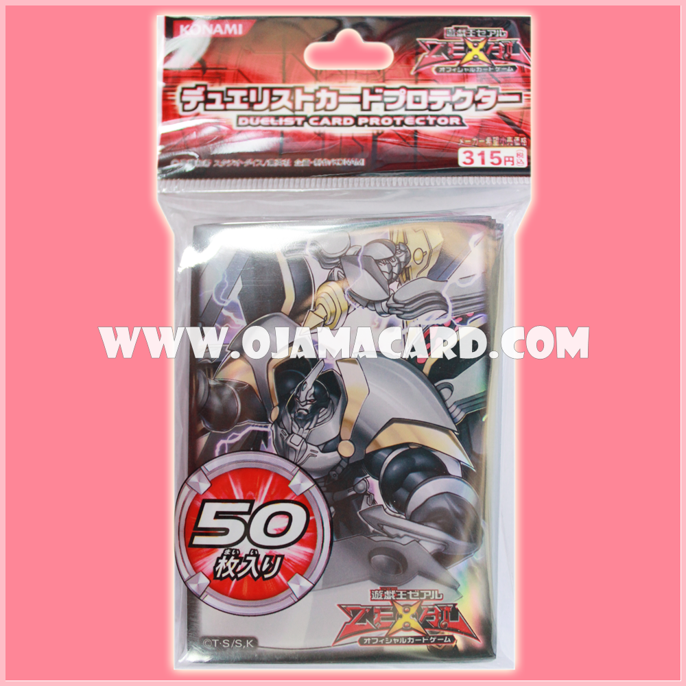 Yu-Gi-Oh! ZEXAL OCG Duelist Card Protector / Sleeve - Number C39 : Utopia Ray / Chaos Numbers 39: King of Wishes, Hope Ray x50