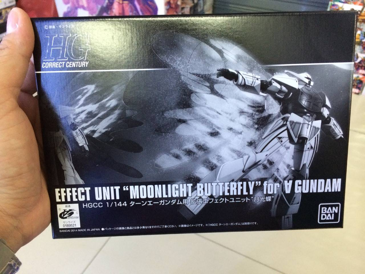 """EFFECT UNIT""""MOONLIGHT BUTTERFLY""""FOR A GUNDAM"""