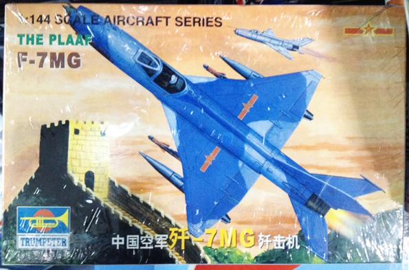 1/144 THE PLAAF F-7MG