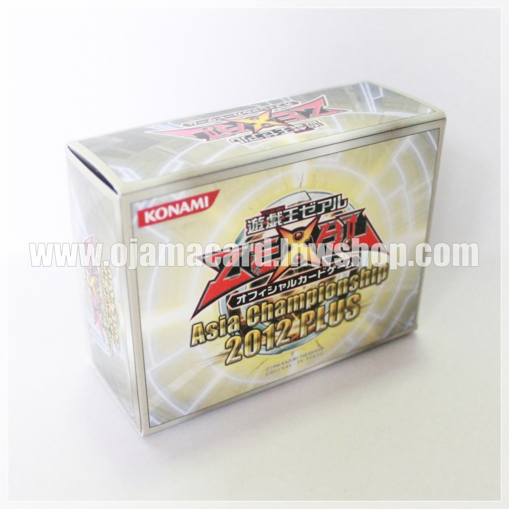 Yu-Gi-Oh! ZEXAL OCG Asia Championship 2012 Plus Deck Holder (Hard Paper)