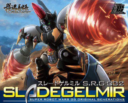 Non Scale SD Sladegelmir