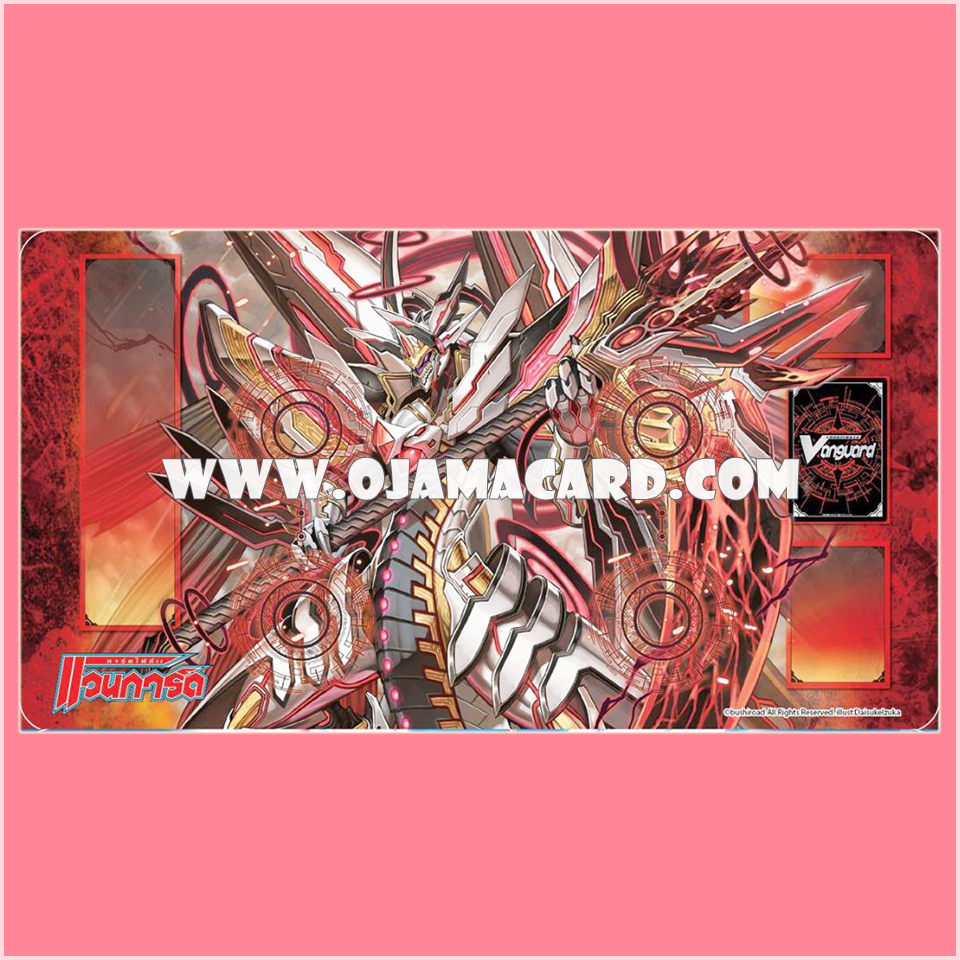 VG Fighter's Rubber Play Mat Collection Vol.06 - Star-vader, Chaos Breaker Dragon