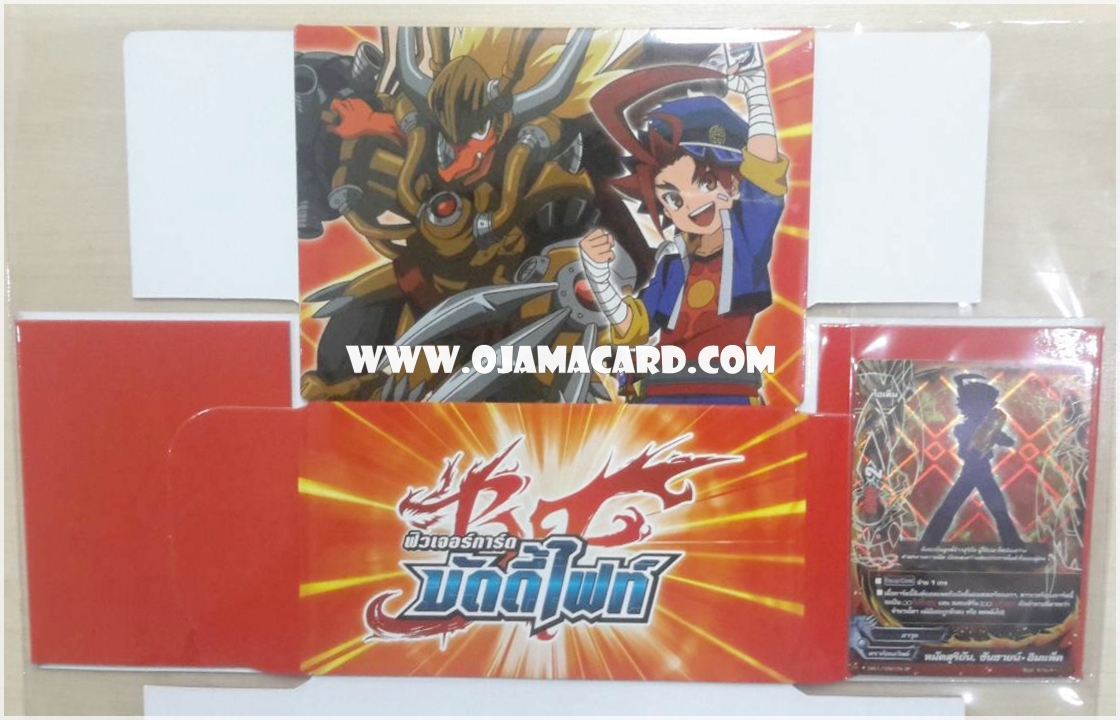 BF Deck Cases Collection Vol.01 - Mikado Gaou & Drum Bunker Dragon + EB01/S001TH : หมัดสุริยัน, ซันชายน์•อิมแพ็ค (Sun Fist, Sunshine Impact) - SP *1