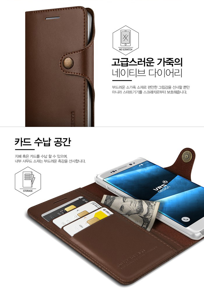 Verus : VRS Design NATIVE DIARY Series Leather Case For Galaxy Note 7