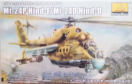 1/48 Mi-24P Hind-F