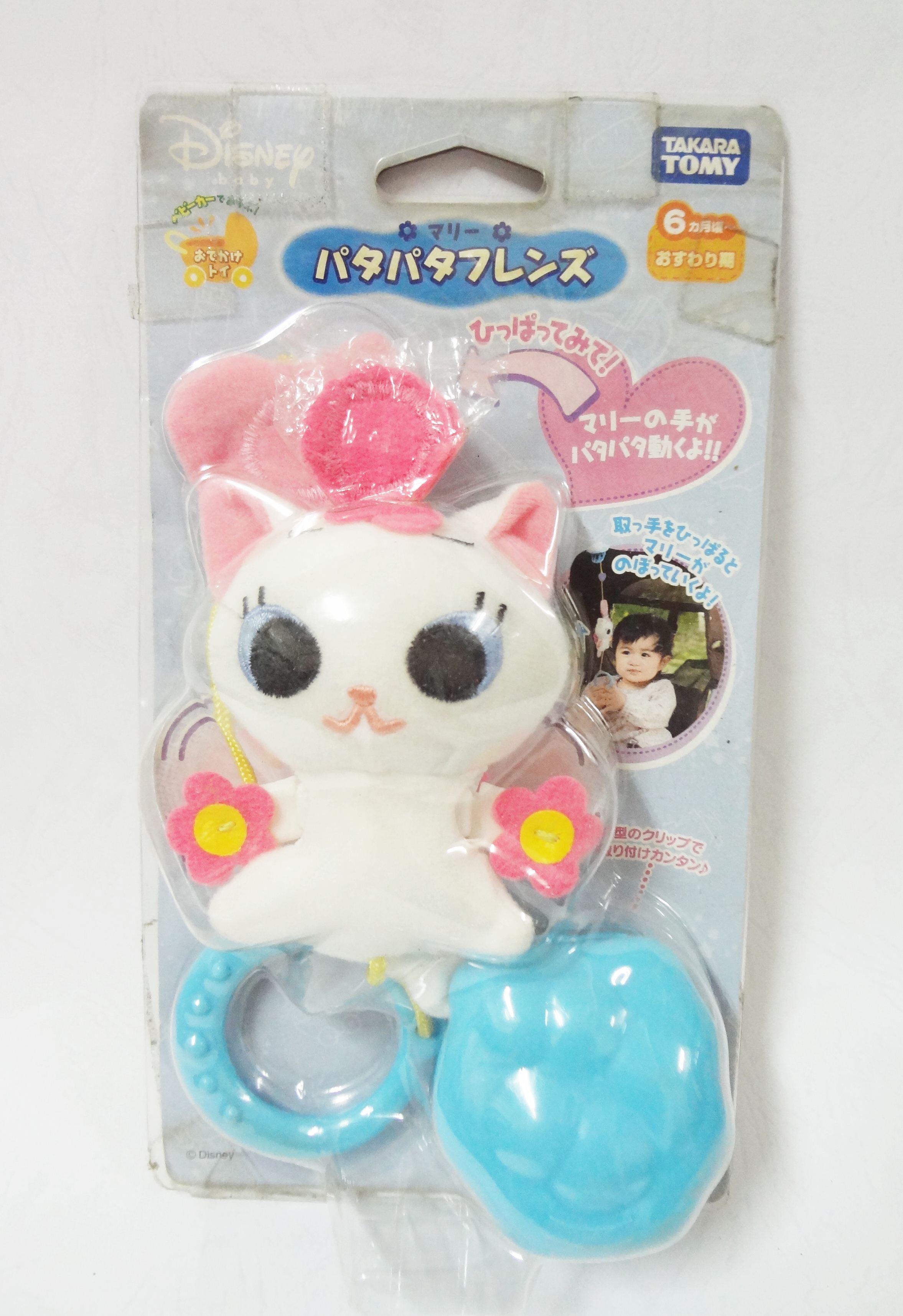 โมบายเสียงเพลงแมวแมรี่ ของ TAKARA TOMY