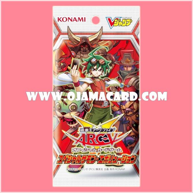 V Jump Edition : Special Summon Evolution [VP14-JP]