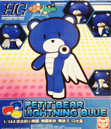 Petit Bear Lightning Blue