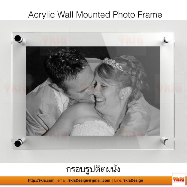 A4 กรอบรูปอะครีลิค ติดผนัง แบบประกบ สีใส (27x36cm.)