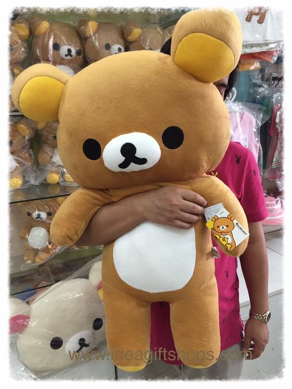 ตุ๊กตา Rilakkuma ขนาดใหญ่ 80 cm ลิขสิทธิ์แท้ ราคาถูก