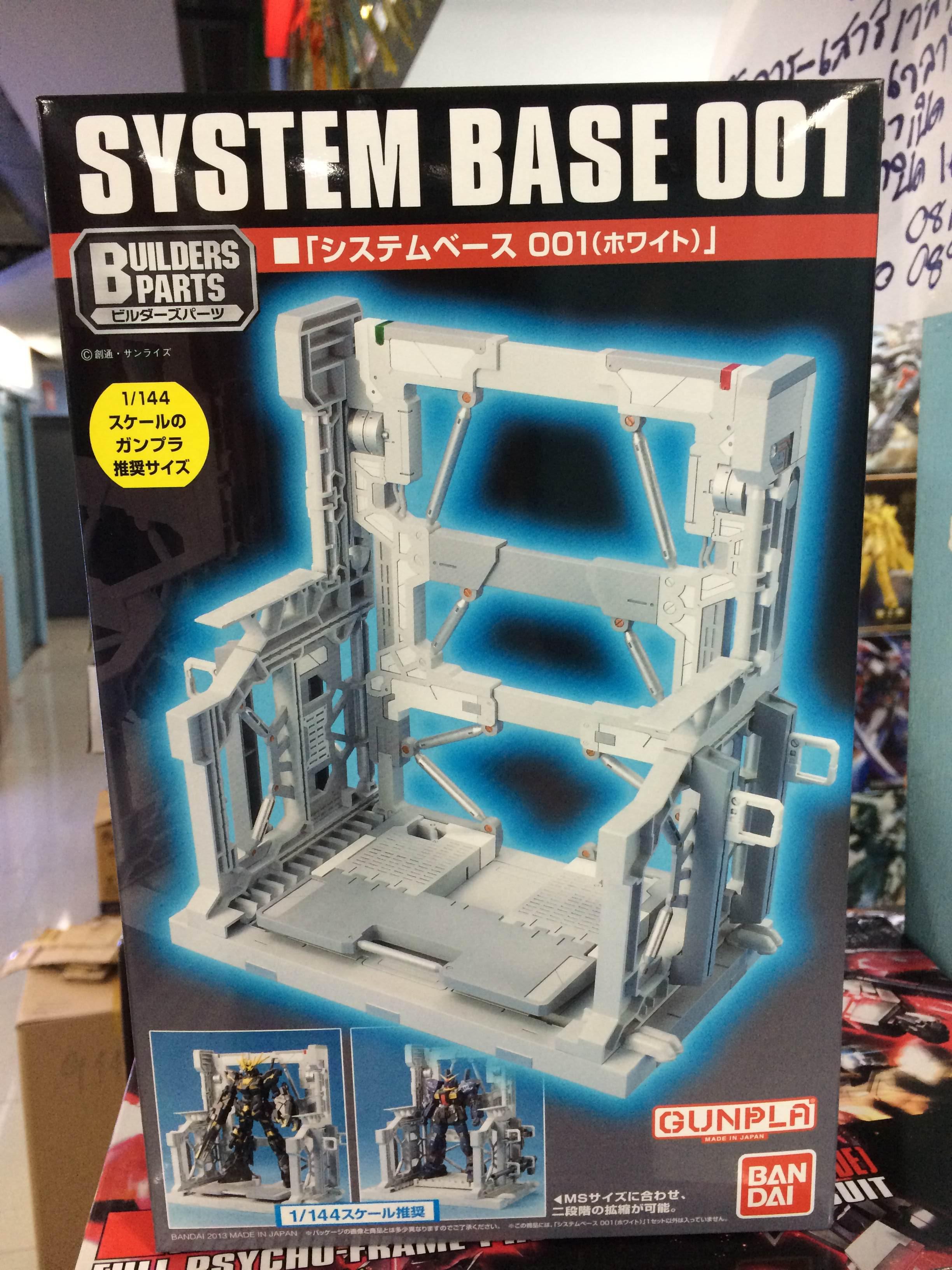 SYSTEM BASE 001 สีขาว