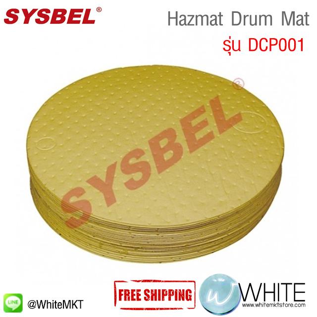Hazmat Drum Mat รุ่น DCP001