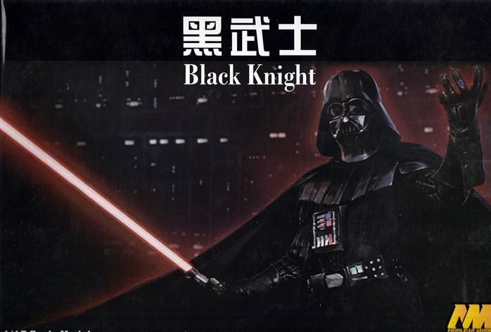 1/12 Star Wars Darth Vader model kit [Nuclear Model]