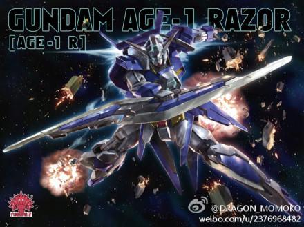 HG AGE 1/144 Gundam AGE-1 RAZOR [Momoko]