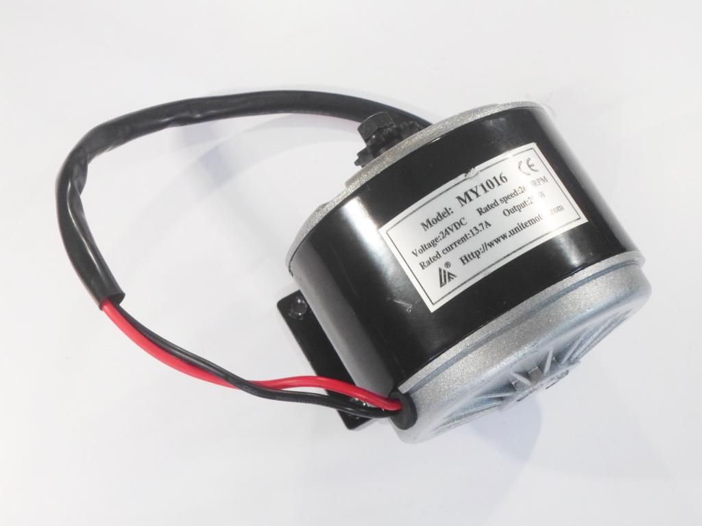 มอเตอร์ปั๊มชัก 24VDC 250W