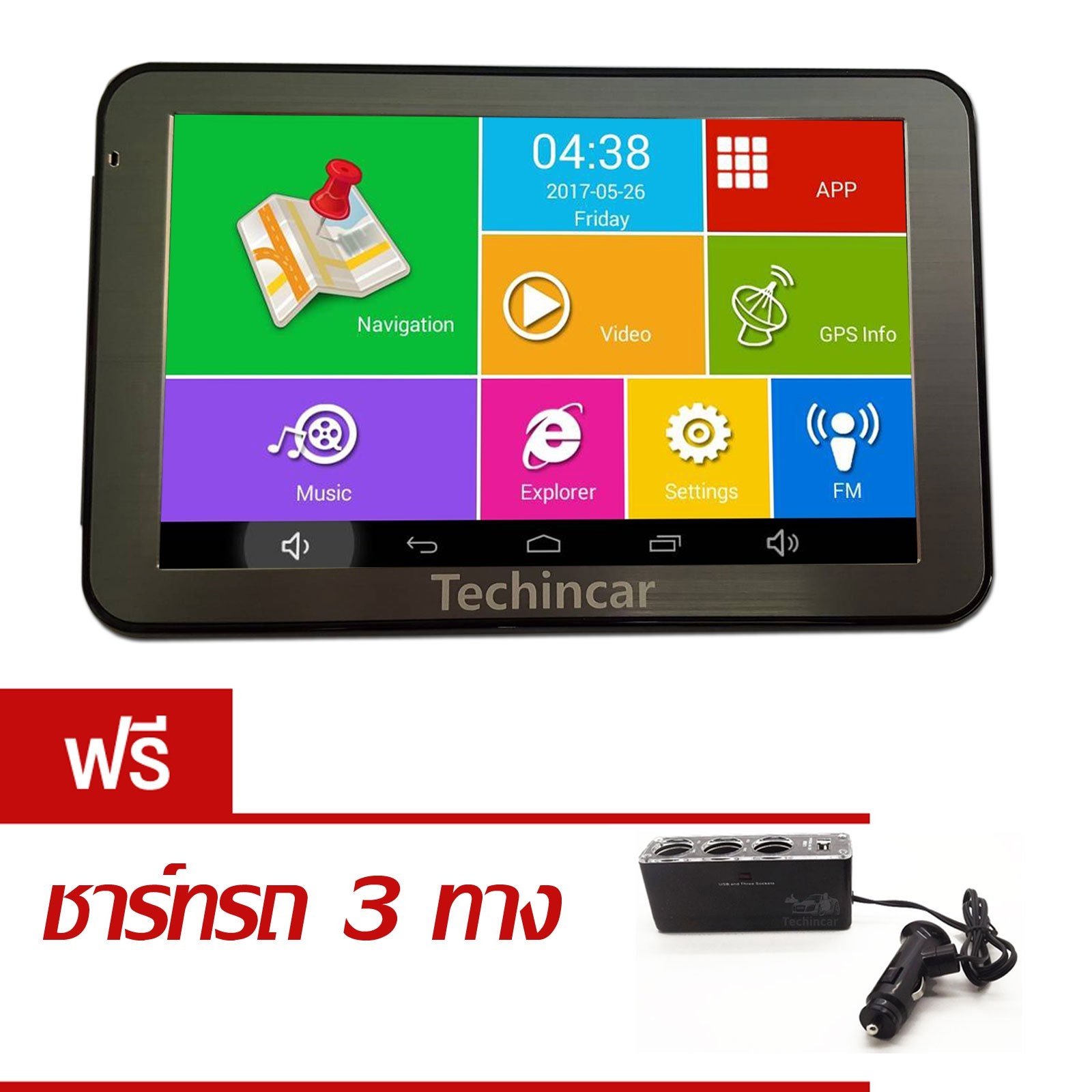 "GPSนำทาง Android จอ 5.0"" รุ่น M515 (ขนาดหน้าจอ 5.0"") ROM 8GB + Bluetooth+wifi+AV-IN (สีดำ)"
