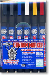 Gundam Marker Seed Set