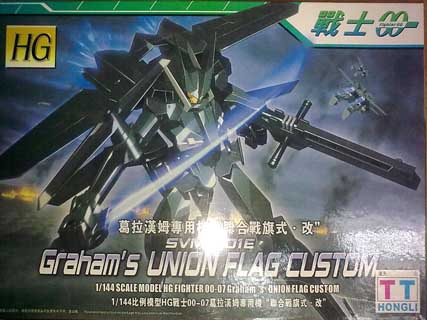 HG OO (07) 1/144 SVMS-01E Graham's Union Flag Custom