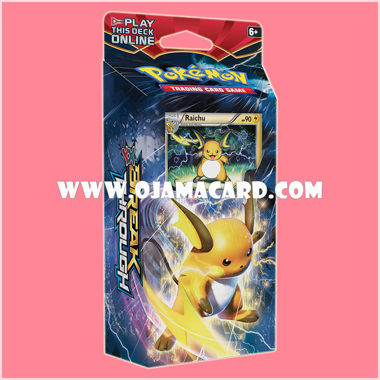 Pokémon TCG XY—BREAKthrough : Burning Spark Theme Deck
