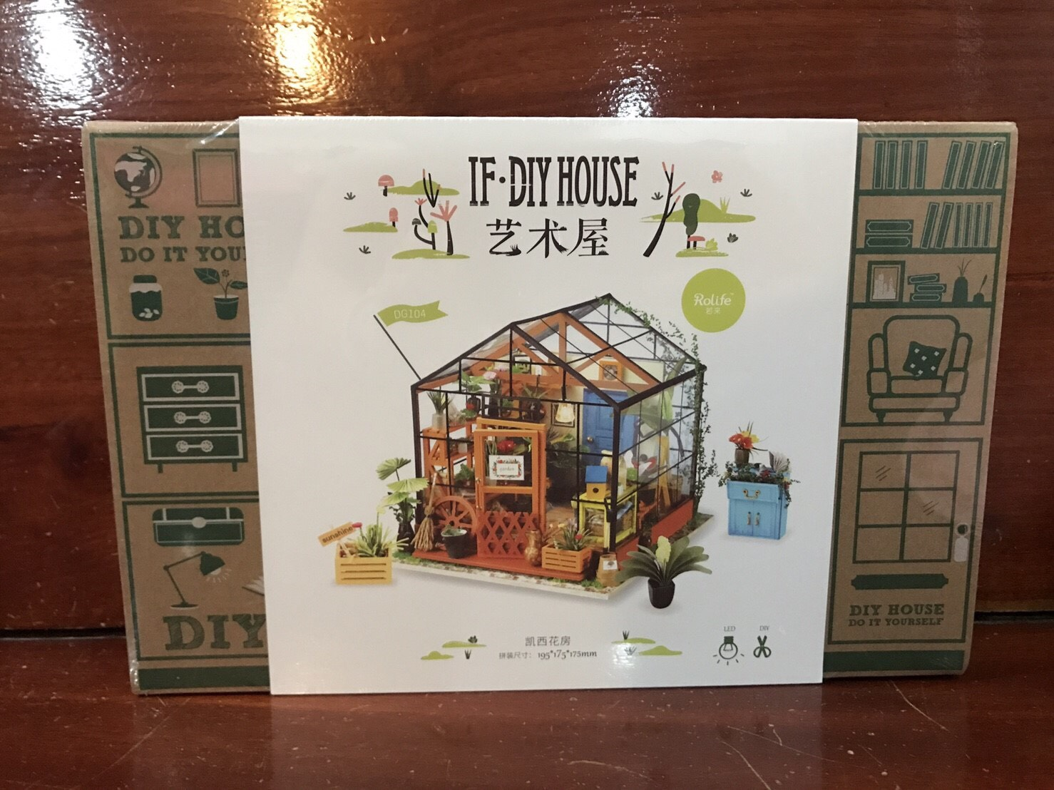 DIY House (DG104) - เรือนกระจก