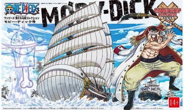 Moby Dick Grand Ship One Piece