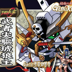 Non Scale BB Musha Crossbone Gundam White Ver.