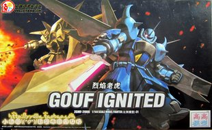 Gouf Ignited Mass Production Type