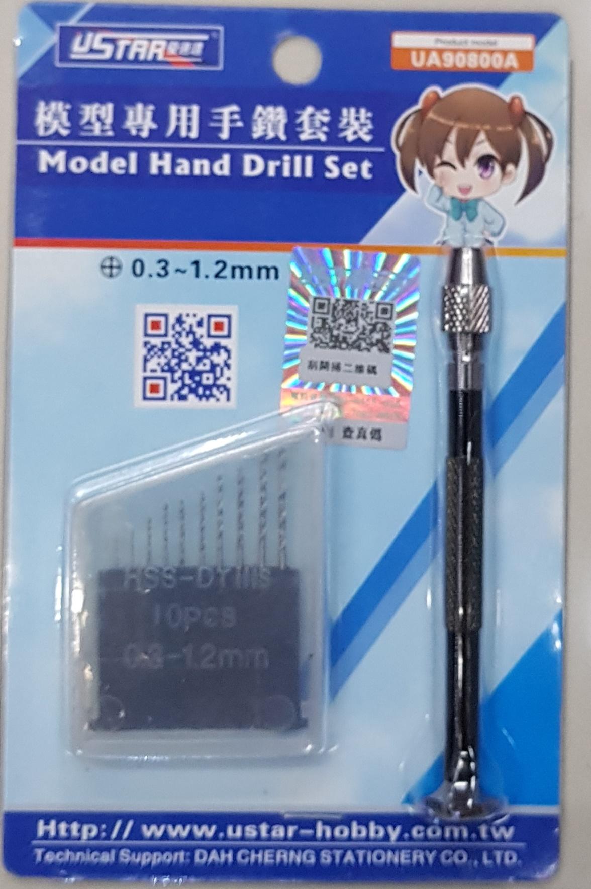 สว่านมือ ขนาด 0.1 - 1.0 mm + ดอก 0.3-1.2 mm U - STAR