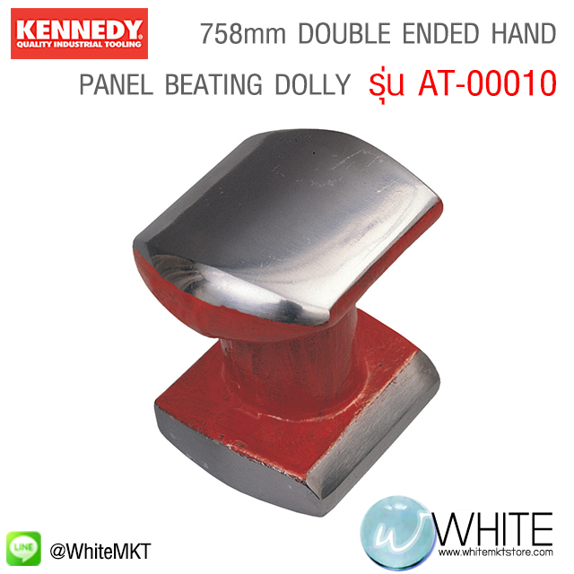 758mm DOUBLE ENDED HAND PANEL BEATING DOLLY ยี่ห้อ KENNEDY ประเทศอังกฤษ