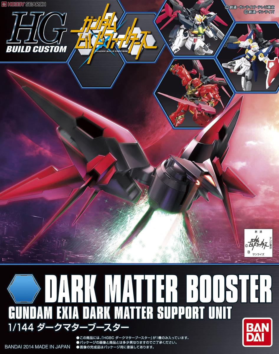 Dark Matter Booster (HGBC)