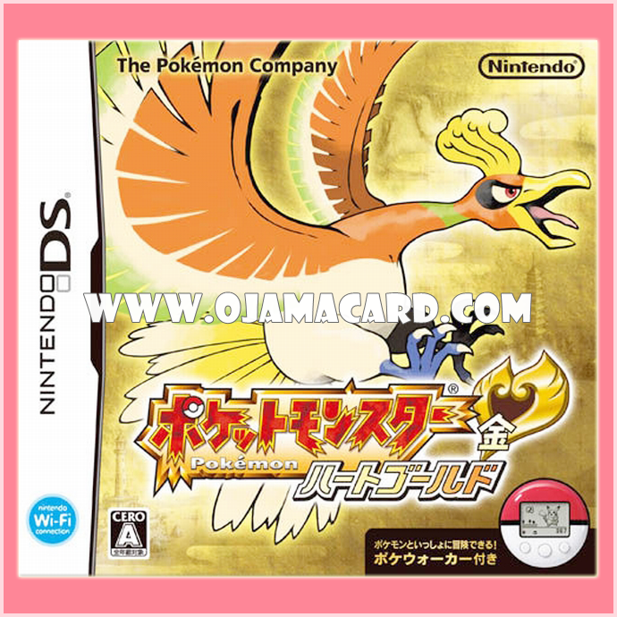 Pokémon HeartGold Version for Nintendo DS (JP) 95%