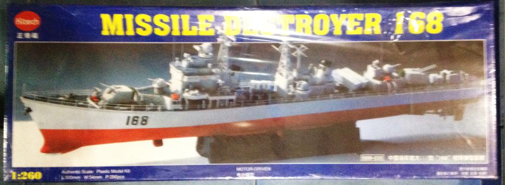 1/260 Missile Destroyer 168