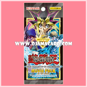 Yu-Gi-Oh! The Dark Side of Dimensions Movie Pack [MVP1-JP] - Booster Pack (JA/JP Ver.)