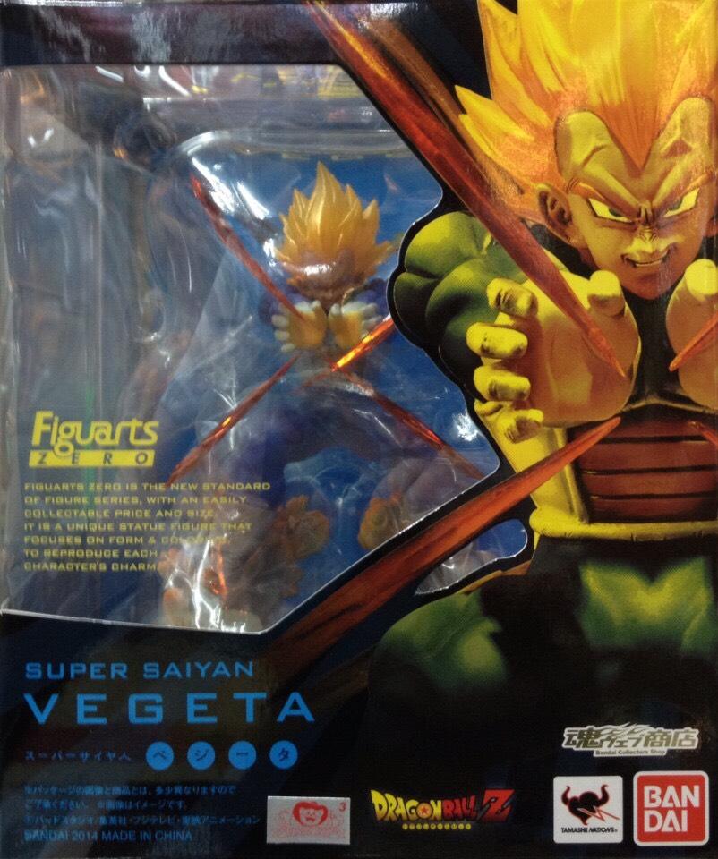 Super Saiyan Vegeta (Tamashii)