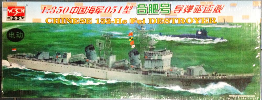 1/350 HeFei Destroyer