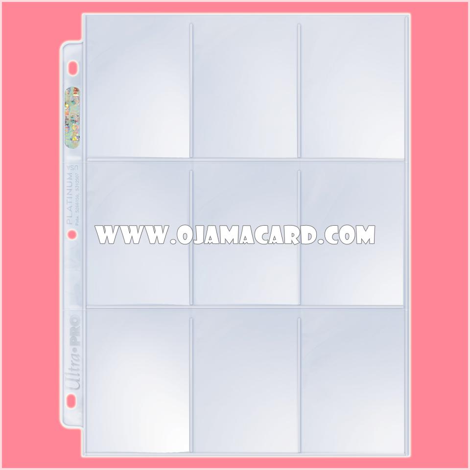 Ultra•Pro 18-Pocket Platinum Topload Page for Standard Size Cards (10 Sheets/180 Pockets)