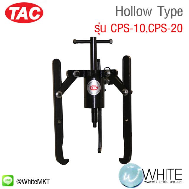 Hollow Type รุ่น CPS-10,CPS-20 ยี่ห้อ TAC (CHI)