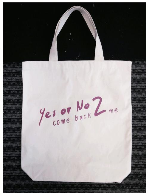 กระเป๋าผ้า Yes Or No 2 Come back to me