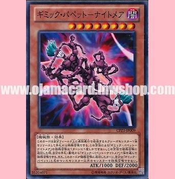 CPZ1-JP009 : Gimmick Puppet Nightmare (Common)
