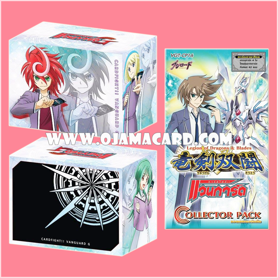 VG Fighter's Clear Deck Holder Collection Vol.12 - Cardfight!! Vanguard G Characters + Collector Pack 16 : Legion of Dragons & Blades (VGT-CP16) - Booster Pack