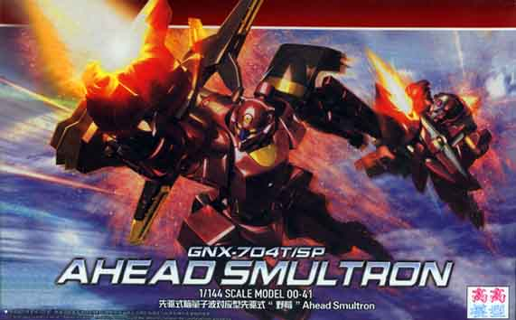 HG OO (41) 1/144 GNX-704T/SP Ahead Smultron