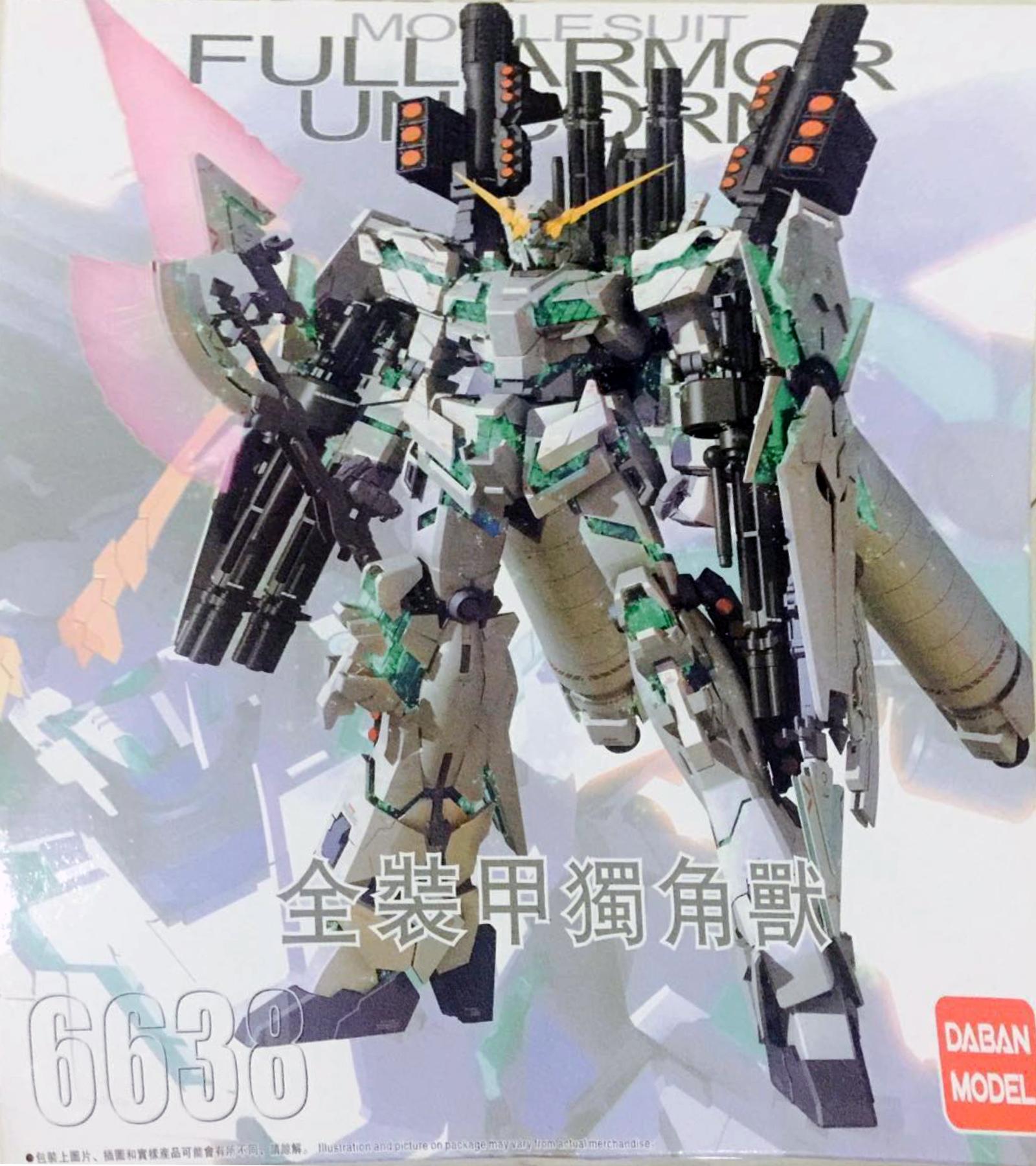 MG 1/100 RX-0 Full Armor Unicorn Gundam Ver.Ka [Daban]