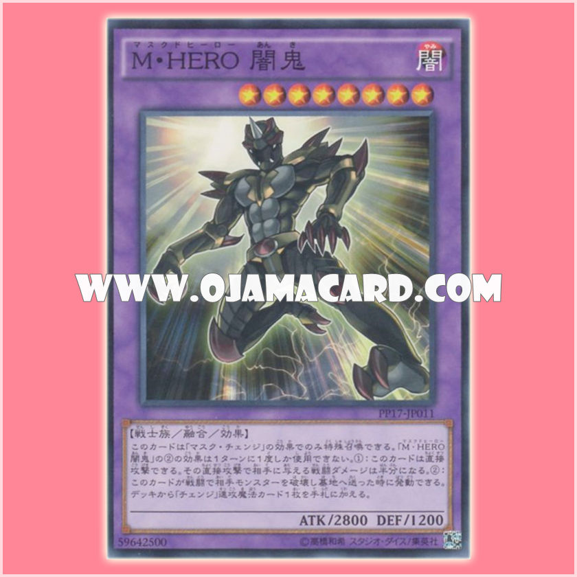 PP17-JP011 : Masked HERO Anki / Masked HERO Dark Ogre (Common)